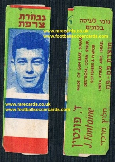 1958 World Cup Israeli gum wrapper Just Fontaine France